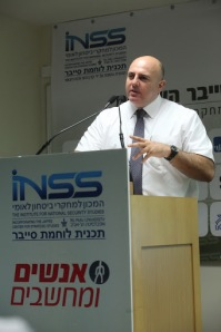 Dr. Eviatar Manania, Head of the National Cyber Bureau (NCB)