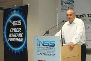 Dr. Gabi Siboni, Director of the Military and Strategic Affairs and the Cyber Warfare Programs at INSS